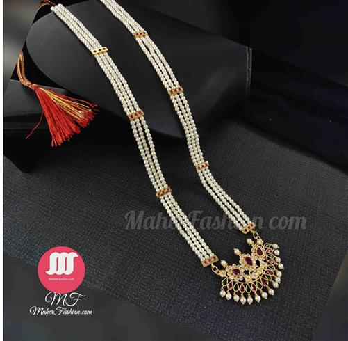 Royal Designs Tanmani Necklace MaherFashion_Mumbai - Maher Fashion(Fashiontrends)