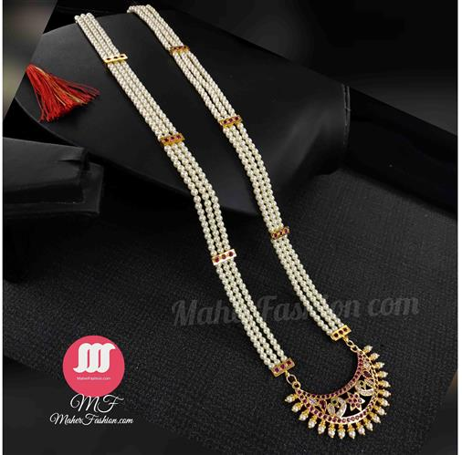 Maharashtrian Moti Tanmani Traditional Tanmani Design Necklace Maherfashion_Mumbai - Maher Fashion(Fashiontrends)