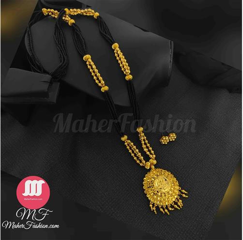 Very Classy Mangalsutra  Designs Gold _Online _Maherfashion_Mumbai - Maher Fashion(Fashiontrends)