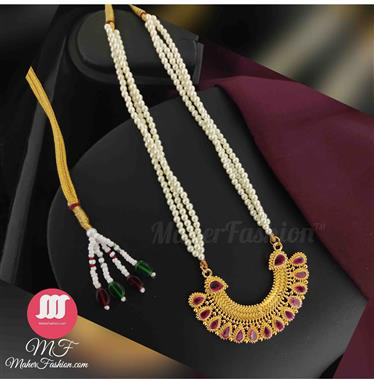 Traditional Short  tanmani Esign Latest Mangalsutra Design Latest - Maher Fashion(Fashiontrends)