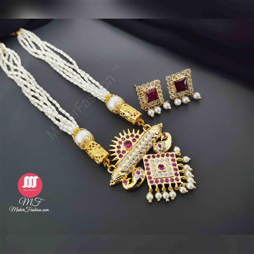 Tanmani Set with High Quality Rice Pearls_MaherFashion_Buy Now. - Maher Fashion(Fashiontrends)