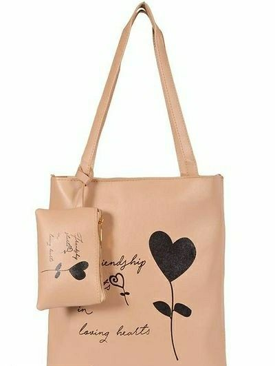 Stylish PU Printed Zipper Tote Bag With Pouch - LeZaa