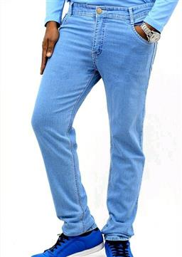 Trendy Men's Jeans - LeZaa