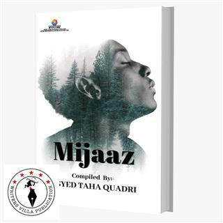 Mijaaz - Writer's Villa Publication